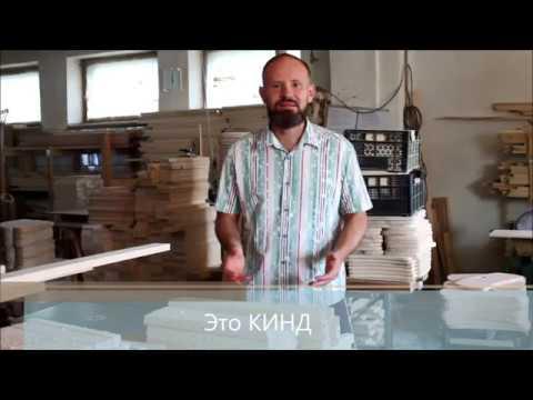 Детская деревянная мебель КИНД - Семейная фабрика мебели