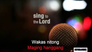Dakilang Katapatan (Karaoke Instrumental)