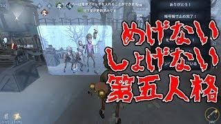 5人ランクマ thumbnail