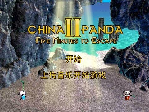 🐼 ТРИ ПАНДЫ Жестянка и 3 панды СБЕЖАЛИ от браконьеров на необитаемый островиз YouTube · Длительность: 25 мин39 с