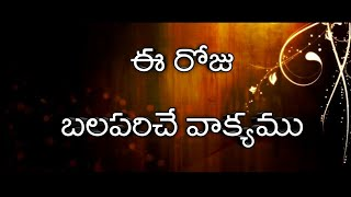 Today's promise|today god's promise|awesome Telugu Christian WhatsApp status videos Video