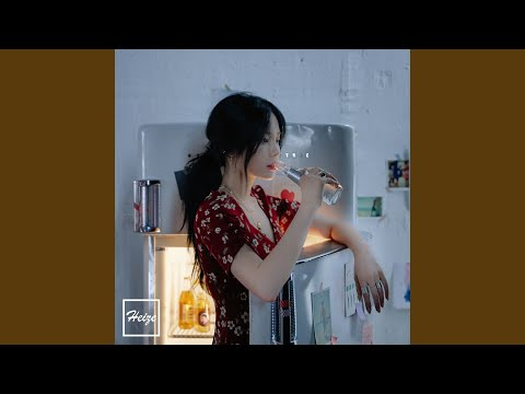 Tree Only Look at You (feat. Jooyoung) / Heize