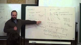Лекция 1 | Введение в теорию информации | Андрей Ромащенко | Лекториум