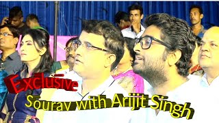 Mishti Katha Arijit Singh and Sourav Ganguly | Trending and virul Mp3 |