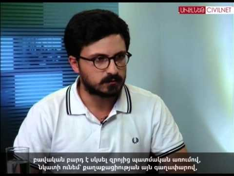 Armenians in Kurdistan   Հայերն ու այլ փոքրամասնությունները Քուրդիստանում