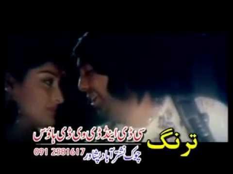 Shahid Khan, Nazo, Rahim Shah - Pashto film PRINCE song Mina Ka Laanji Nawe