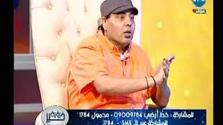 خبير الأبراج محمد فرعون يكشف عالهواء لمتصلة  سر لـ برج العذراء مع الأسد