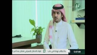 برنامج لقاء خاص مع سعادة السيدة سميرة بن رجب