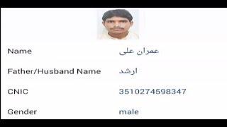 ZAINAB Kasur Girl Killer Detail Video Viral Video Pakistan On Social Media Breaking News! Little