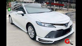 แต่งรถ Toyota Camry 2019 ชุดแต่ง GT Speed โทร 095 6699668 LINE @gtcostume