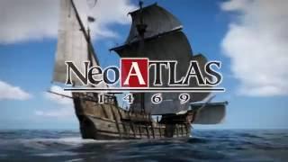 攻略 1469 ネオ アトラス