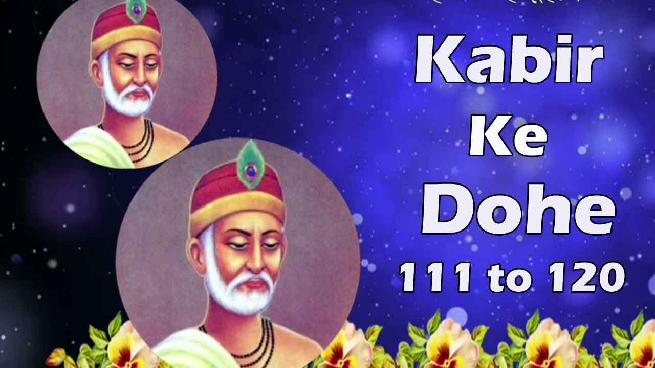 kabir ke dohe Dohe are not only poetry, its all about principles of life there are very deep saying into dohe so meaning of respective dohe are also provided in the applicationhundreds of sanskrit slokas are added too with their meaning in hindi.