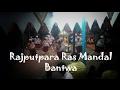 Rajputpara Ras Mandal Bantwa Upload By Virajsinh