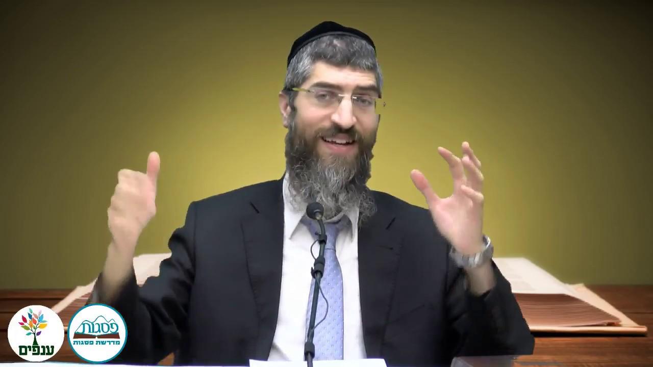 הלכות יום טוב - הרב יצחק יוסף HD - שידור חי מליל הושענא רבה
