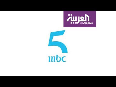 صباح العربية | MBC 5 فضائية جديدة بنكهة مغاربية محلية  - نشر قبل 2 ساعة