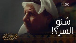مفاجأة غير متوقعة.. زوجة صديقه اللي حضر جنازتها..عايشة وزوجها يدري كل شي ?