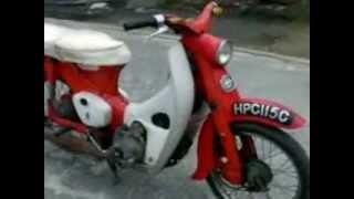 Honda 50  Super Cub C102.