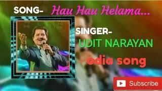 ODIA SONG Hau hau helama Song by Udit Narayan