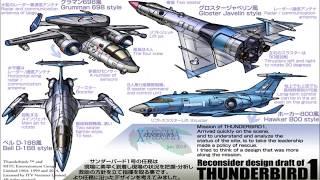 Reconsider Design Draft of Thunderbird 1