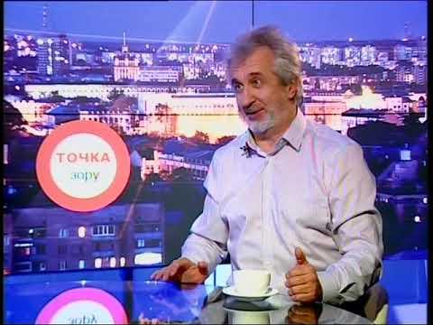 Телеканал Р1: ТОЧКА ЗОРУ Юрія Янка / 16.12.2019