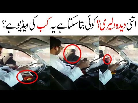 Saudi Arabia Unknown Video | Latest News Hindi Urdu 2018 | AT Advice
