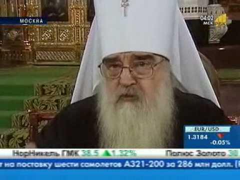 Избран новый патриарх Всея Руси