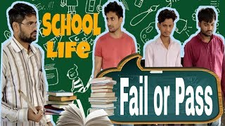 Fail Or Pass   Part 2   School Life   School Ke Wo Din   Sandeep Singh Dhaker