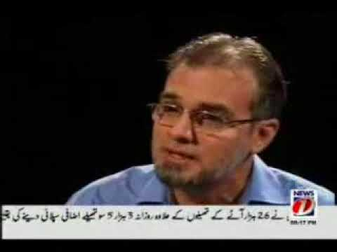 The other dimension of current economic system by Zaid Hamid - Part 11/17 in Urdu