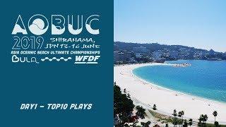 AOBUC2019 - Top 10 Plays - Day1