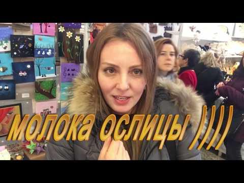 Видео Работа в турции в казино