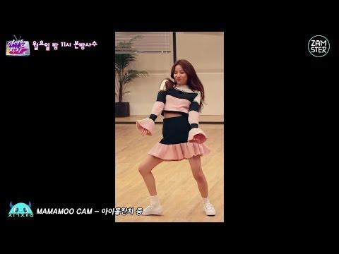 [미공개_직캠] 솔라의 섹시댄스! 현아의 '체인지' [아이돌잔치] 6회 20170102