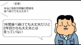 プルト君&枝野