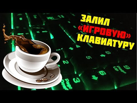 РЕМОНТ КЛАВИАТУРЫ// НЕ РАБОТАЮТ КЛАВИШИ// ВОССТАНОВЛЕНИЕ ДОРОЖЕК