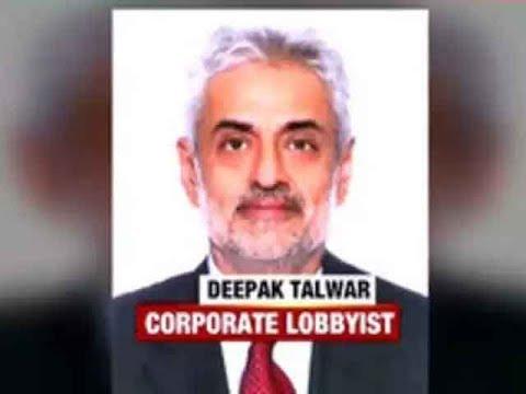 AgustaWestland case: Delhi HC issues notice to ED on Deepak Talwar's plea challenging deportation Mp3