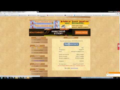 City Cash - экономическая онлайн игра с выводом реальных