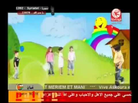 d50bd660bf34c كليب عساكم من عوادة أناشيد العيد طيور الجنه YouTube - YouTube