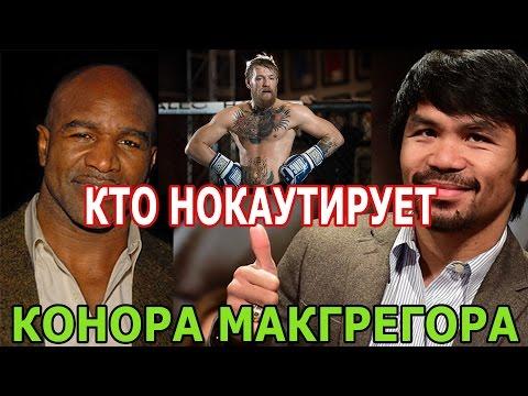 Видео боя Емельяненко — Митрион
