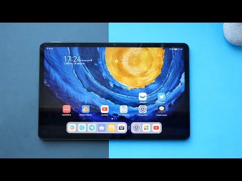 Обзор HUAWEI MatePad 11 с экраном 120Гц, Qualcomm 865 и HarmonyOS 2.0