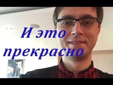 Украинские эксперты о