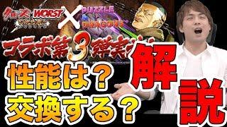チャンネル登録まだの方は是非 https://www.youtube.com/c/kosuke _ _...