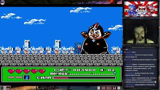 Ninja Cat Kyatto Ninden Teyandee прохождение 100 HARD Игра на Dendy Nes Famicom 8 Bit Стрим