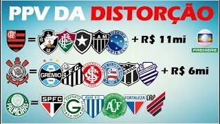 Quanto seu time vai ganhar da Globo no pay-per-view do Brasileirão?