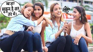 Prankster Real Life Bakchodi | prank gone wrong | prank in india |  New Prank 2019 | BRstars