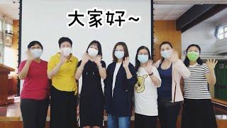 Publication Date: 2021-03-26 | Video Title: 台山商會學校 家教會長者問候