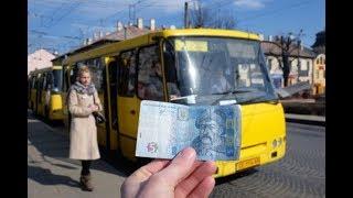 У дубенських маршрутках проїзд має здорожчати до 5-ти гривень