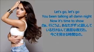 洋楽 和訳 Becky G - Break A Sweat