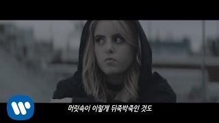 린킨 파크 (Linkin Park), 키아라 (Kiiara) - Heavy 가사번역 by 영화번역가 황석희