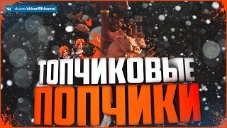 ТОПОВЫЕ АТАКИ КЛАНА НА КВ! 7 8 9 ТХ! | Clash of Clans