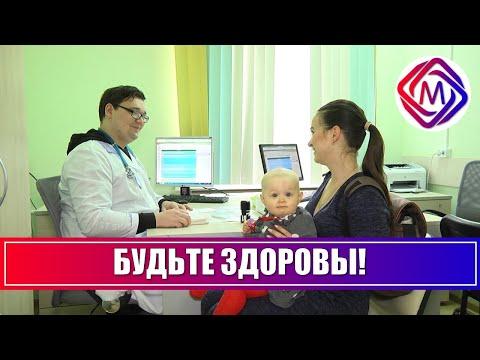 Подольская городская детская поликлиника №2