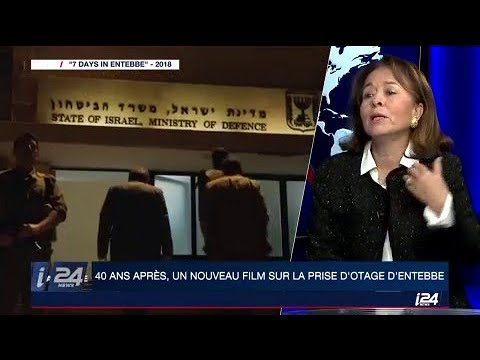 Opération Entebbe: Tzipi Taijchner, une ex-otage raconte
